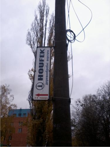 pylony-5
