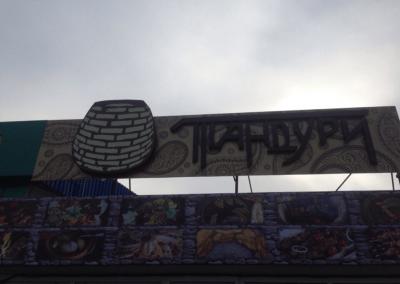 szyldy-reklamowe-23