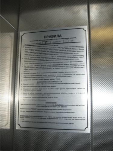 tablice-biurowe-9